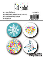 Набор фишек для скрапбукинга от Polkadot - «Эскимо», 4 шт