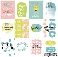 Набор карточек для скрапбукинга от Polkadot - Про счастье, 7,5х10, плотность 190 гр\м2 ,12 шт