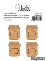 Деревянный декор от Polkadot - «Время чудес», 4 шт
