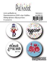 Набор фишек для скрапбукинга от Polkadot - «Щелкунчик», 4 шт