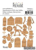 Набор картонного чипборда от Polkadot - «Щелкунчик», 21 шт
