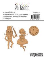 Деревянный декор от Polkadot - «Щелкунчик», 3 шт