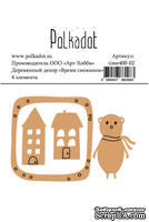 "Деревянный декор от Polkadot ""Время снежинок"", 4 шт"