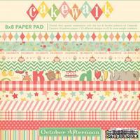 Набор бумаги October Afternoon - Cakewalk, 20х20 см, 46 листов