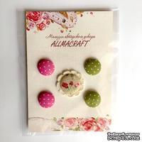 Набор пуговиц от Allmacraft  - Летняя романтика,  в наборе 5 элементов