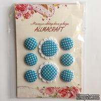 Набор пуговиц от Allmacraft  - Горошек, белый на голубом, в наборе 8 элементов