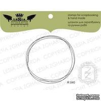 Акриловый штамп Lesia Zgharda R040 Рамка-дудлинг круг, 4,8*4,7 см.