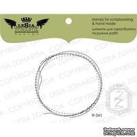 Акриловый штамп Lesia Zgharda R041 Рамка-дудлинг круг прошит, 4,8*4,8 см.