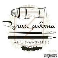 Набор акриловых штампов Lesia Zgharda RE067b Ручна Робота, 6шт