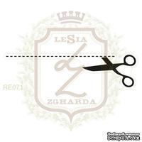 Акриловый штамп Lesia Zgharda RE071 Линия отреза, 5,6*1,4 см.