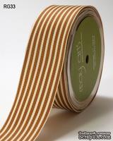 Лента Grain and Ivory stripes, цвет коричневый/бежевый, ширина 3,8 см, длина 90 см
