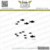 Набор акриловых штампов Lesia Zgharda Рибки S022