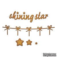 Ножи от Spellbinders – Shinning Star