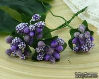 Веточка с ягодками, цвет сиренево-лиловый, размер соцветия - 20х20мм, 1 шт.