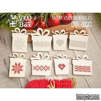 Чипборд ScrapBox - Подарочные коробки для вышивки (4 шт.)