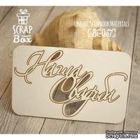 Чипборд ScrapBox - Наша Свадьба №2