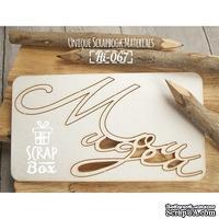 Чипборд ScrapBox - Надпись Мои идеи