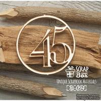 Чипборд ScrapBox - Цифра 45