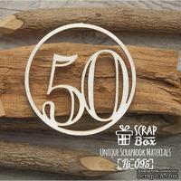 Чипборд ScrapBox - Цифра 50