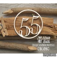 Чипборд ScrapBox - Цифра 55