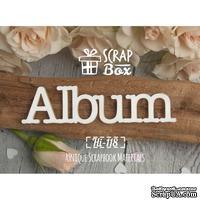 Чипборд ScrapBox - Надпись Альбом маленькая №3