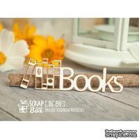 Чипборд ScrapBox - надпись Books Hi-191