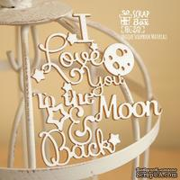 Чипборд ScrapBox - I love you to the moon and back Hi-251