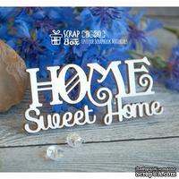 Чипборд ScrapBox - Home Sweet Home Hi-281
