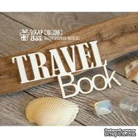 Чипборд ScrapBox - Надпись Travel Book Hi-288
