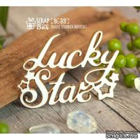 Чипборд ScrapBox - Надпись Lucky Star Hi-301