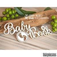 Чипборд ScrapBox - Надпись Baby Book Hi-317