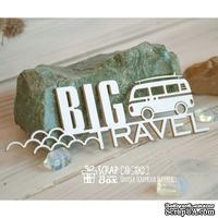 "Чипборд ScrapBox - ""Big Travel"" с машинкой Hi-382"