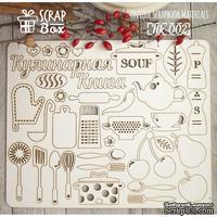 Чипборд ScrapBox - Кухонный набор большой