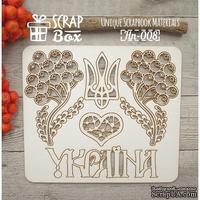 Чипборд ScrapBox - Тризуб, надпись Украина и 2 ветки рябины