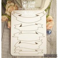Чипборд ScrapBox - Набор из пяти лент №2