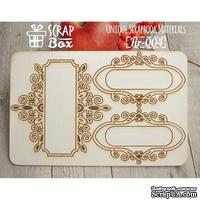 Чипборд ScrapBox - Набор Винтажные рамочки №2