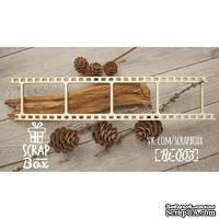 Чипборд ScrapBox - Кинопленка большая №2