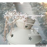 Чипборд ScrapBox - Угловой со звездами и снегирем Hw-081