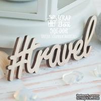 Деревянные фишки ScrapBox - Надпись #travel Wfi-008