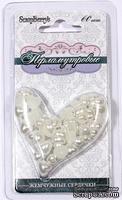 """Жемчужные половинки сердца от ScrapBerry's """"Перламутровые"""", 6-8 мм, 60 шт."""
