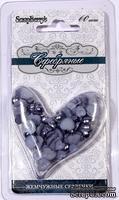 """Жемчужные половинки сердца от ScrapBerry's """"Серебряные"""", 6-8 мм, 60 шт."""