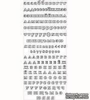 """Наклейки от ScrapBerry`s """"Алфавит обьемный"""", цвет серебристый"""