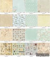 Набор бумаги для скрапбукинга Версаль, 30,5х30,5 см, 10 листов от ScrapBerry's - Версаль