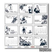 Лист бумаги для скрапбукинга  от ScrapBerry's - Зима - Карточки Чудесный празник
