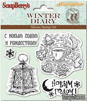 Набор штампов  от ScrapBerry's - Зимний дневник-2