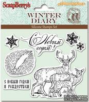 Набор штампов  от ScrapBerry's - Зимний дневник-4.