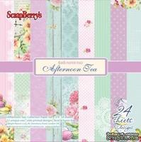 Набор бумаги для скрапбукинга от ScrapBerry's - Полуденный Чай, 15 х 15 см, 24 листа