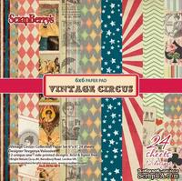 Набор бумаги для скрапбукинга от ScrapBerry's - Старый цирк, 15 х 15 см, 24 листа