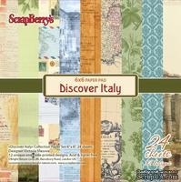 Набор бумаги для скрапбукинга от ScrapBerry's - Итальянские каникулы, 15 х 15 см, 24 листа