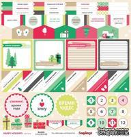 Карточки для вырезания от Scrapberry's -Зимние каникулы - Акценты, 30,5х30,5 см, 180 гр/м, двухсторонний, 1 лист
